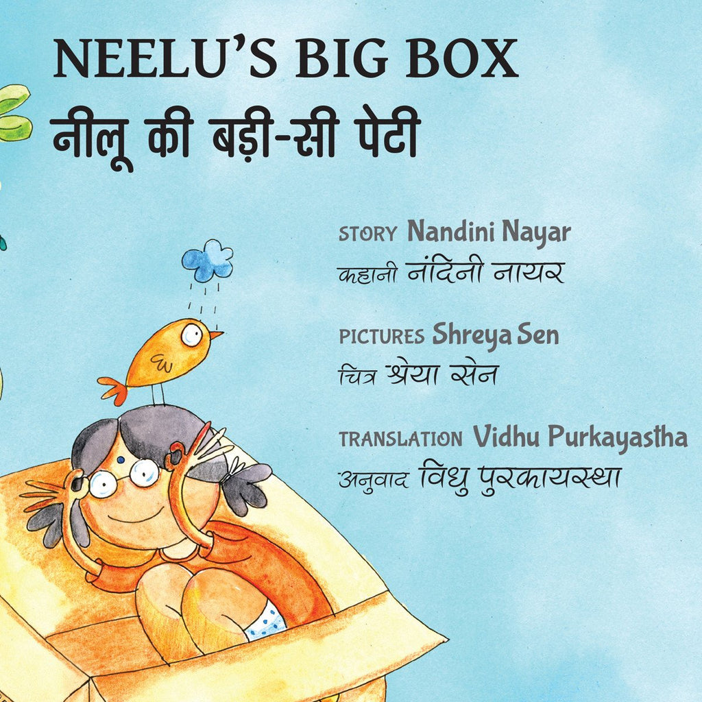 Neelu's Big Box - by Nandini Nayar | Free Shipping - Shumee