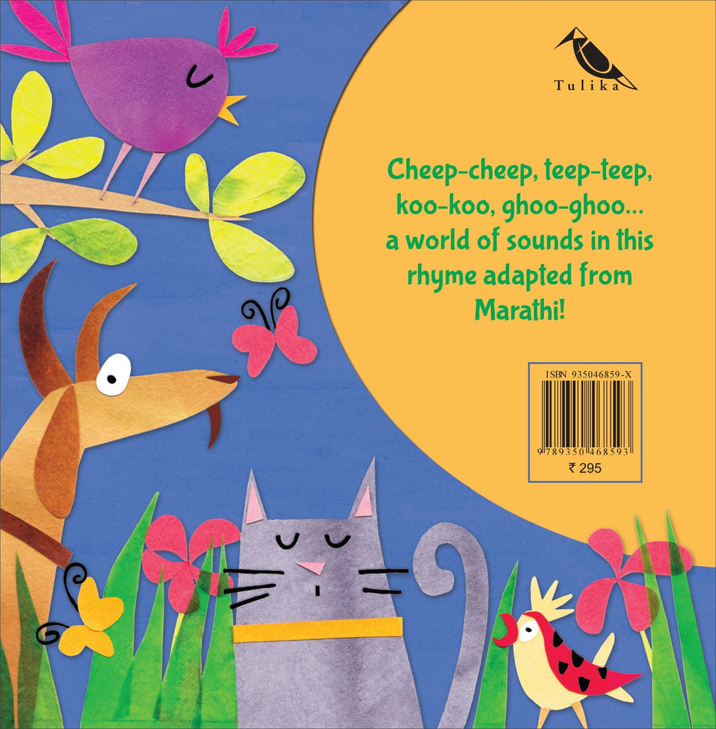 Shumee Cheep Cheep Nursery Rhymes Book For Kids