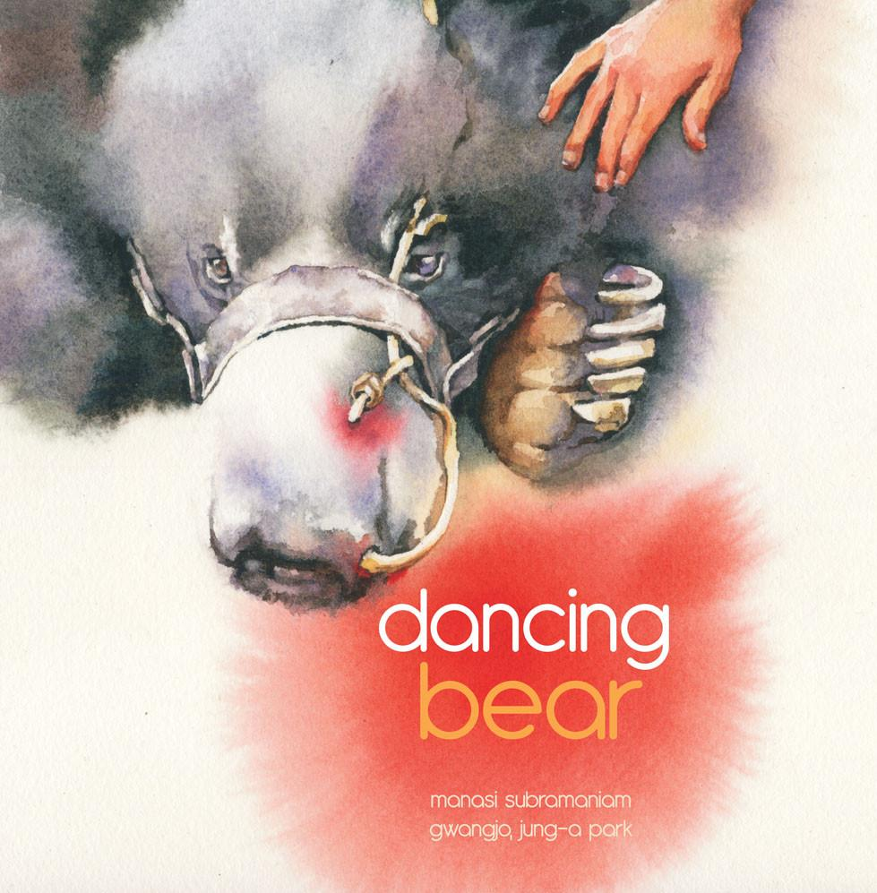 Dancing Bear - by Manasi | Free Shipping - Shumee