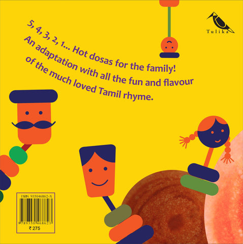 Shumee Dosa Amma Dosa Rhymes Book for Babies by Anupama S.Iyer