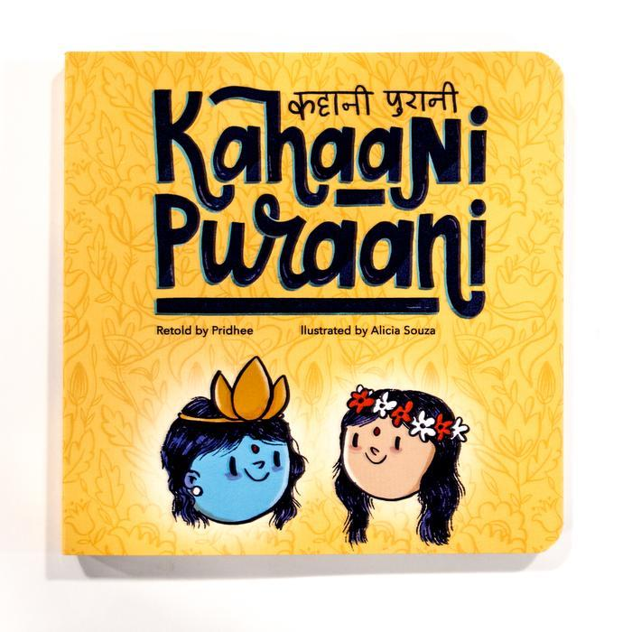 Kahaani Puraani Interactive Children's Book - Author Pridhee