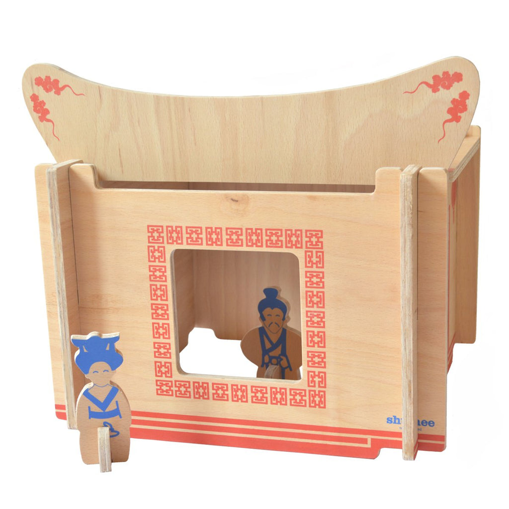 Mandarin Wooden Dollhouse Toy