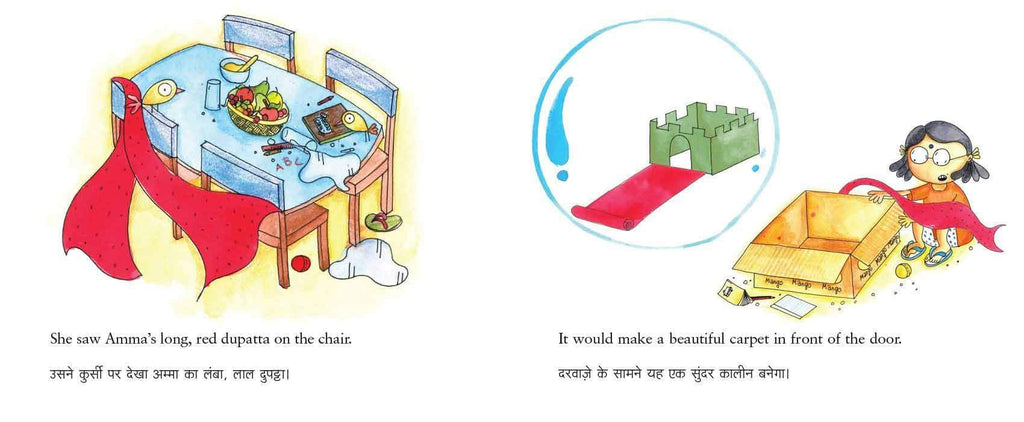 Buy Nandini Nayar's, Neelu's big box picture book for children's & kids' - Shumee online
