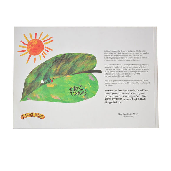The Very Hungry Caterpillar - by Eric Carle | Free Shipping - Shumee