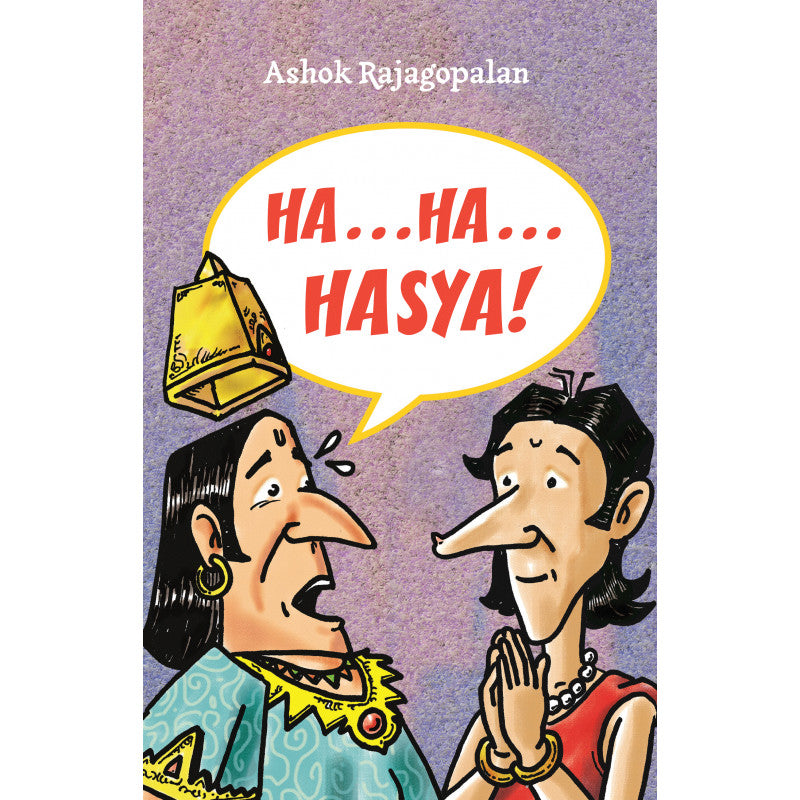 Ha… Ha… Hasya! (English) - Author : Ashok Rajagopalan