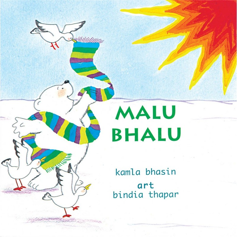 Malu Bhalu (English) Author : Kamla Bhasin