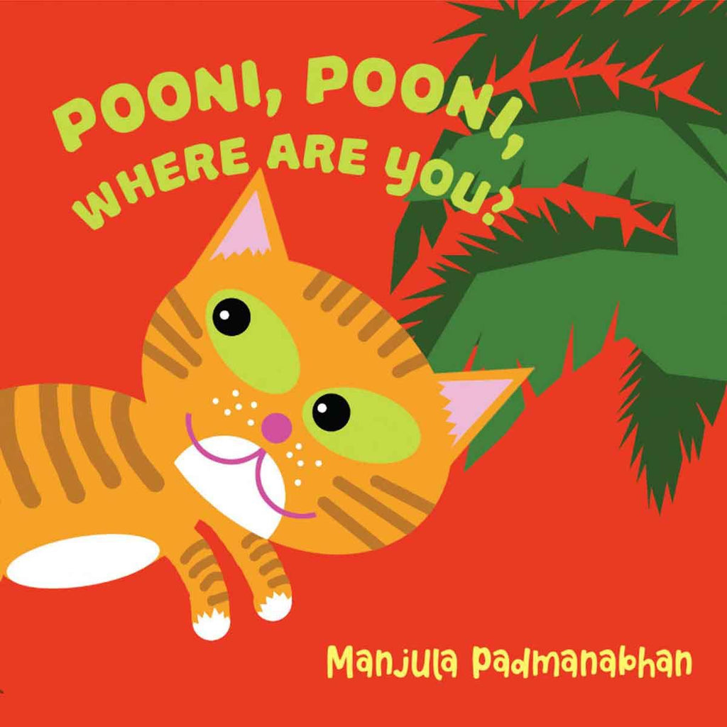 Pooni, Pooni, Where Are You? (English) Author : Manjula Padmanabhan