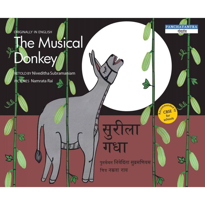 10% Off | The Musical Donkey | Buy Online - Shumee