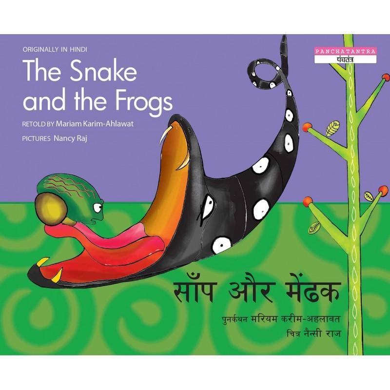 10% Off | The Snake And The Frogs | Buy Online - Shumee