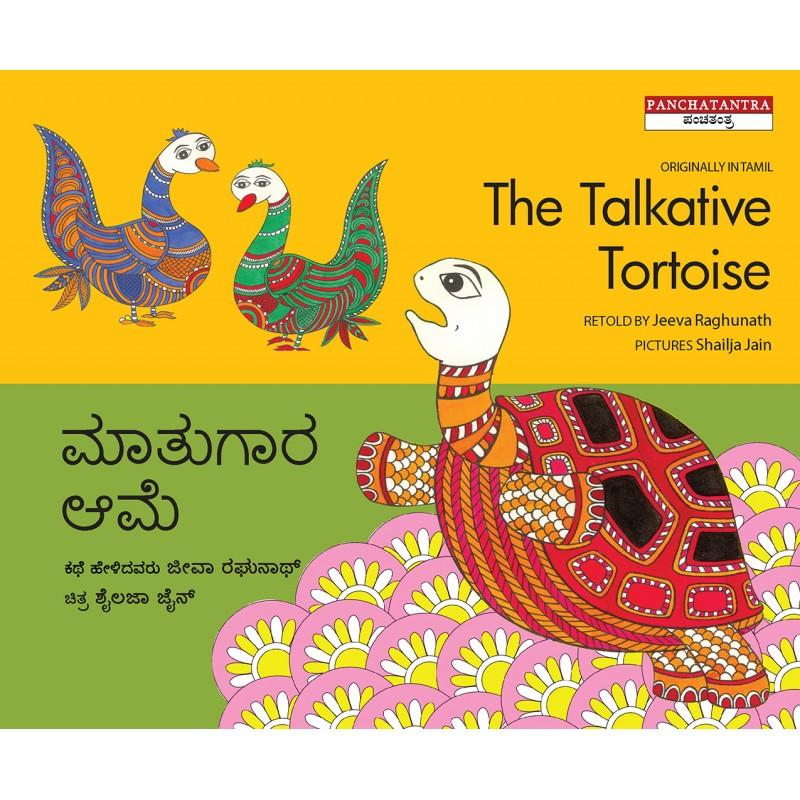 10% Off | The Talkative Tortoise | Buy Online - Shumee