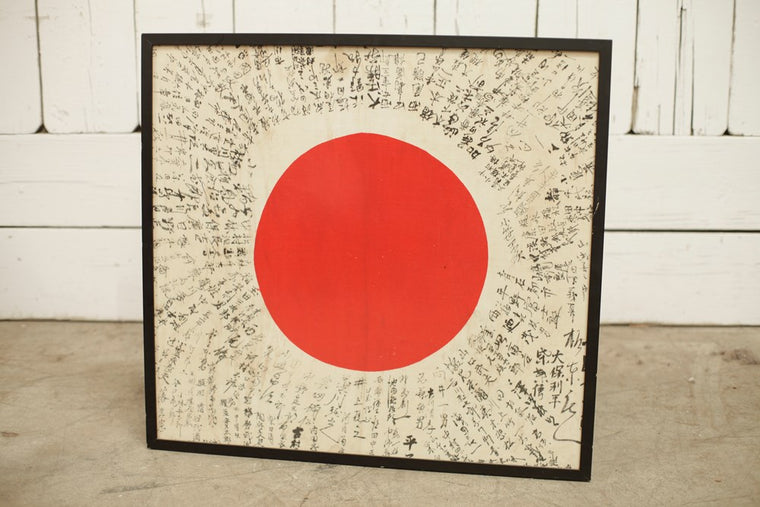 Framed Japanese Painting