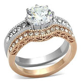 Two-Tone Rose Gold Wedding Ring Set