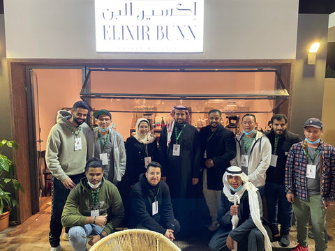 Elixir Bunn Coffee Roasters Team فريق إكسير البن