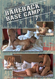 Bareback Base Camp 07