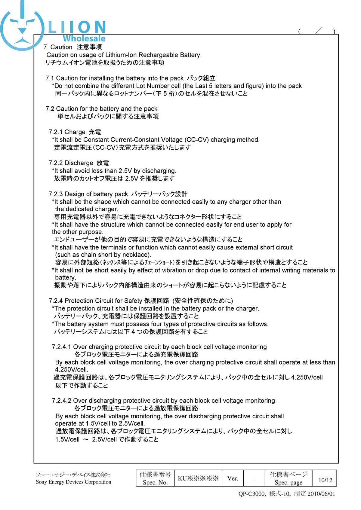 vtc5 specs page 10