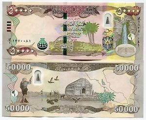 50,000 denomination iraqi dinar new note