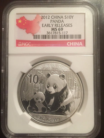 2012 Chinese Panda Silver Coin