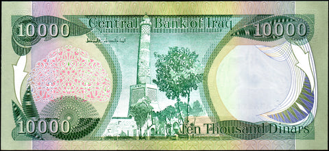 10,000 Iraqi Dinar UNC Notes