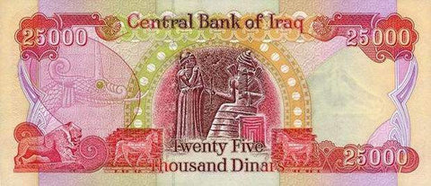 25,000 Iraqi Dinar UNC Notes