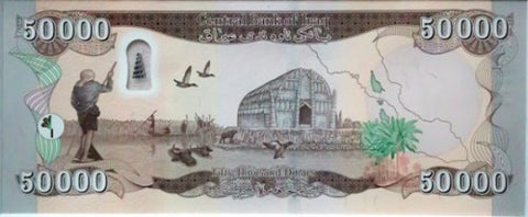 NEW 50,000 Iraqi Dinar Note/s