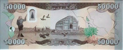 NEW 50,000 Iraqi Dinar Note/s - BuyIQD.Com - 1
