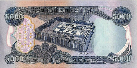5,000 Iraqi Dinar UNC Notes