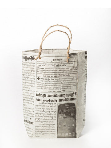 Newspaper Packaging (Medium)