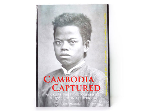 Cambodia Captured Book (2nd edition)