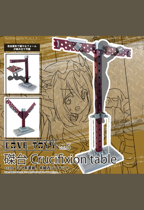 Love Toys SKYTUBE PREMIUM Vol. 5 Stand Crucifixion table