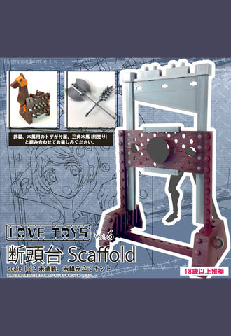 Love Toys SKYTUBE PREMIUM Vol. 6 Guillotine Scaffold