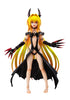 ToLOVE- RU DARKNESS VAH DX GOLDEN DARKNESS