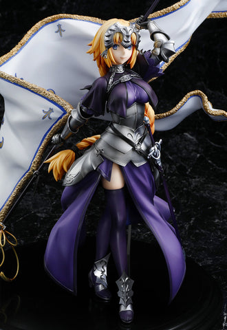 Fate/Grand Order KADOKAWA Ruler/Jeanne d'Arc