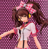 Persona 4: Dancing All Night Phat! Company Rise Kujikawa