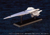 Legend of the Galactic Heroes Die Neue These AQUAMARINE HCK-03 Legend of the Calactic Heroes Die Neue These Galactic Empire battle ship Brunhild
