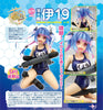 Kantai Collection Aoshima I-19 (Re-Production)