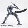 Modeling Support Goods Kotobukiya Weapon Unit MW14R Samurai Sword 2