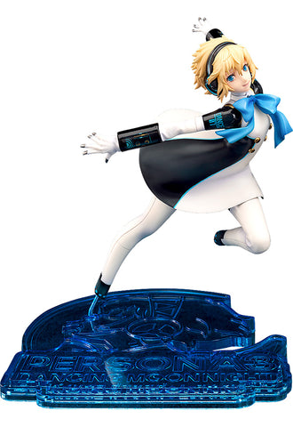 Persona 3: Dancing in Moonlight Phat! Company Aigis
