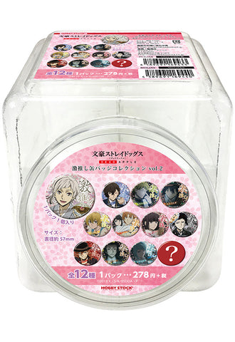 BUNGO STRAY DOGS DEAD APPLE HOBBY STOCK 【Trading】BUNGO STRAY DOGS DEAD APPLE Gekioshi Can Badge vol.2 (1 Random Blind Pack)