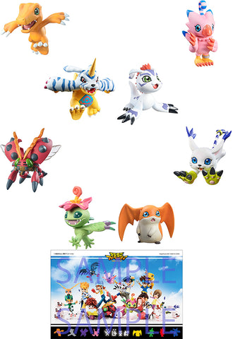 DIGIMON ADVENTURE MEGAHOUSE DIGICOLLE MIX SET【with gift】
