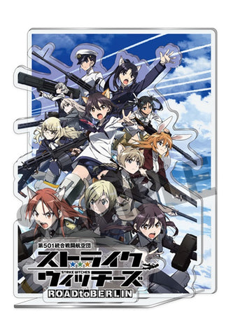 501st JOINT FIGHTER WING STRIKE WITCHES ROAD to BERLIN HOBBY STOCK Diorama Acrylic Stand Key visual