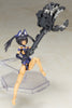FRAME ARMS GIRL KOTOBUKIYA INNOCENTIA BLUE VERSION PLASTIC MODEL KIT (Reproduction)