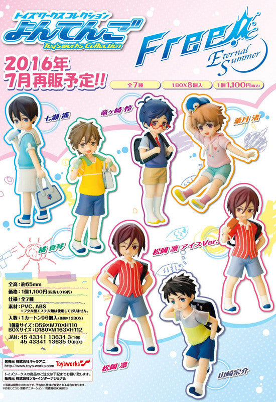 Free! – Eternal Summer TOYWORKS Yontengo (Box Set of 8 Characters)