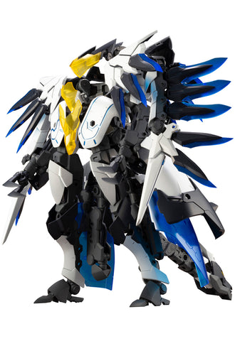 M.S.G Modeling Support Goods Kotobukiya GIGANTIC ARMS07 LUCIFER'SWING MODEL KIT