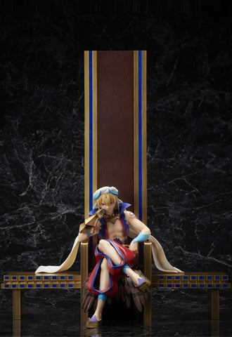 Fate/Grand Order Absolute Demonic Front: Babylonia ANIPLEX Gilgamesh 1/8