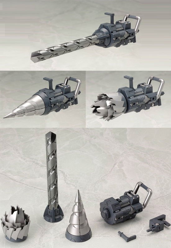 M.S.G Modeling Support Goods Kotobukiya HEAVY WEAPON UNIT09 VORTEX