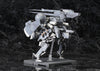 Metal Gear Solid V: The Phantom Pain Kotobukiya Sahelanthropus Plastic Model Kits