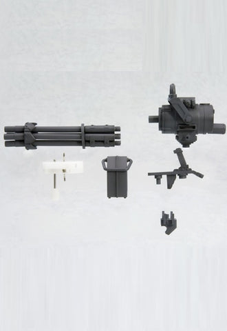 Modeling Support Goods Kotobukiya Weapon Unit MW20 Gatling Gun