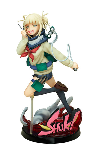 My Hero Academia BellFine Himiko Toga