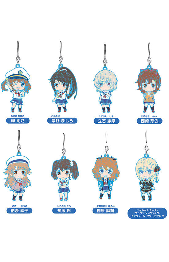 High School Fleet GOOD SMILE COMPANY Nendoroid Plus: High School Fleet Trading Rubber Straps (1 Random Blind Box)