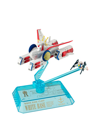 COSMO FLEET COLLECTION Mobile Suit Gundam MEGAHOUSE E.F.S.F. PEGASUS-CLASS ASSULT LANDING CRAFT WHITE BASE